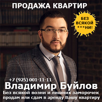 vladimir_buylov.jpg