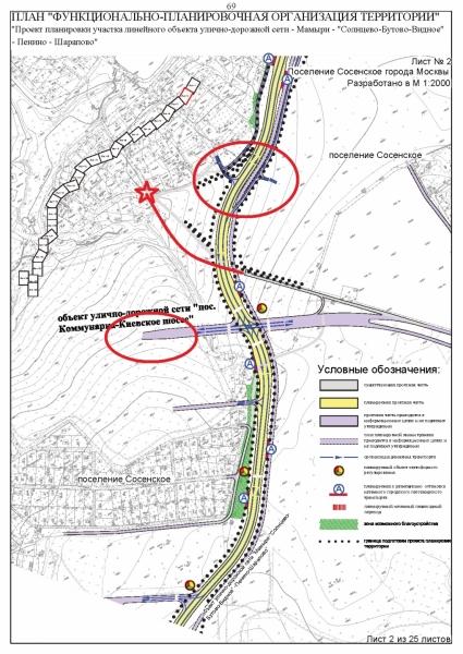 Проект дороги мамыри-видное-06-17-развязка.jpg