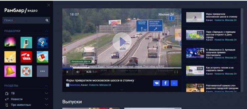 Москва 24 о Калужке.jpg