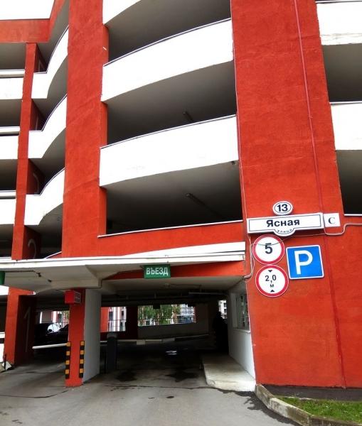 парковка ворота.jpg