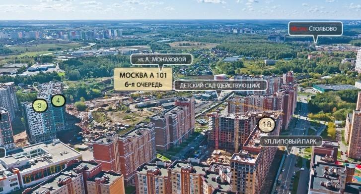 MoskvaA101.jpg.f9a30907b57ce9f5289b7622972a142b.jpg