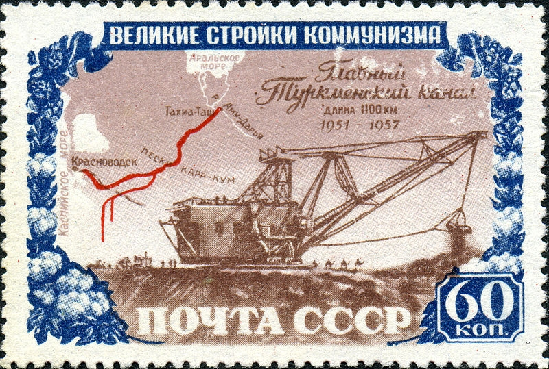 800px-Stamp_of_USSR_1656.jpg