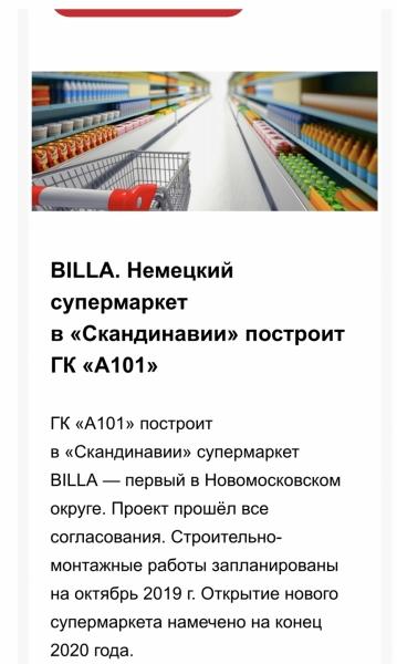 F4B01419-C704-4B60-8507-8B8C95D37F4E.jpeg