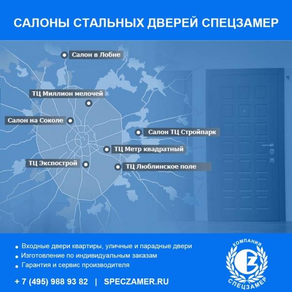 КартаВИнст.jpg