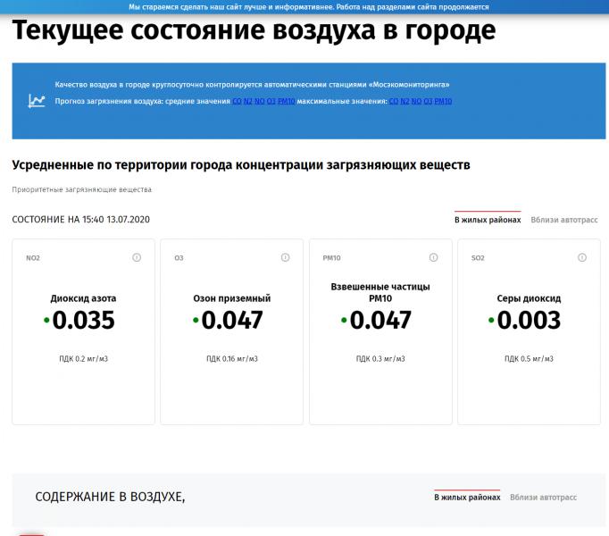 Скриншот 2020-07-13 15.41.05.png