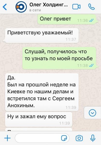 WhatsApp Image 2020-08-04 at 15.14.20 (2).jpeg