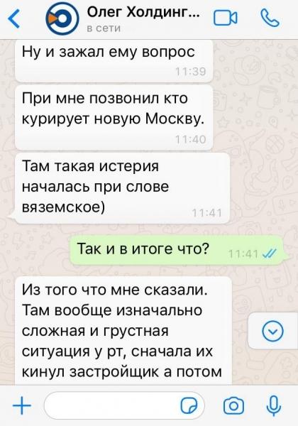 WhatsApp Image 2020-08-04 at 15.14.19.jpeg