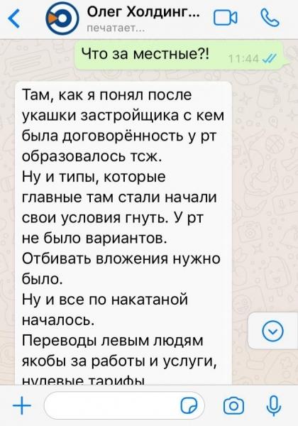 WhatsApp Image 2020-08-04 at 15.14.20.jpeg