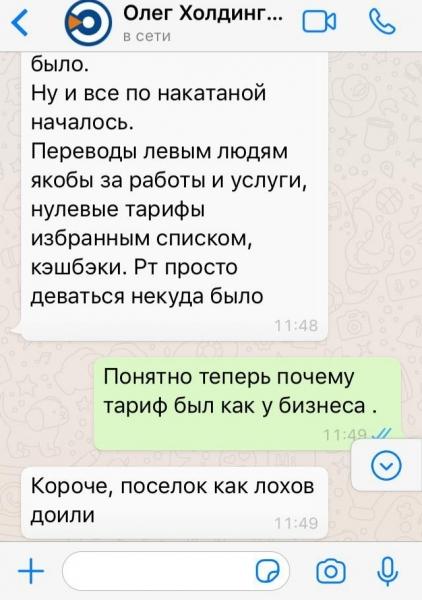 WhatsApp Image 2020-08-04 at 15.14.21.jpeg