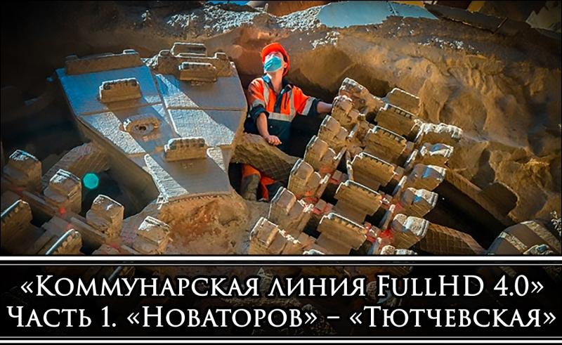 KomL-fullhd-4-1low.thumb.jpg.e709474a38e60d2257bd65da143ace9e.jpg