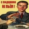 Алексей 38