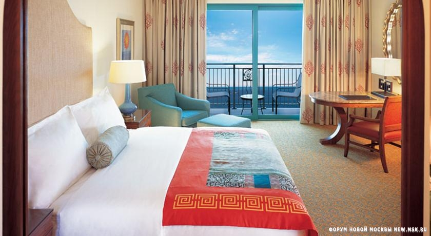 ATLANTIS THE PALM 5* Deluxe