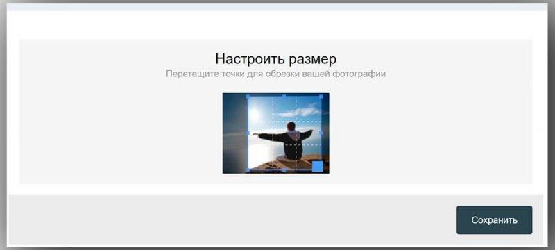 avatar-7.jpg
