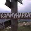 Общее соседей ул. Монаховой д.23 (МИЦ-XI) - последнее сообщение от Andrey_K